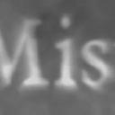 miist1995